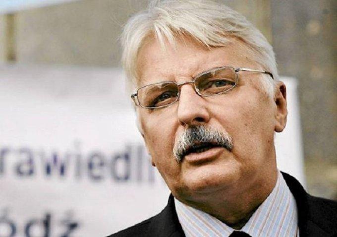 В польском МИД сообщили, когда откроют консульства в Украине