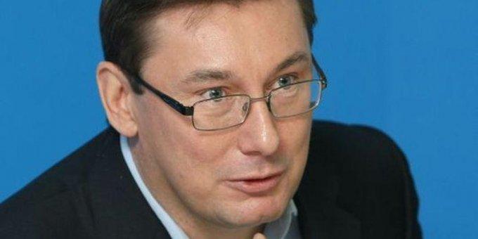 Генпрокурор сообщил о национализации авиакомпании Коломойского