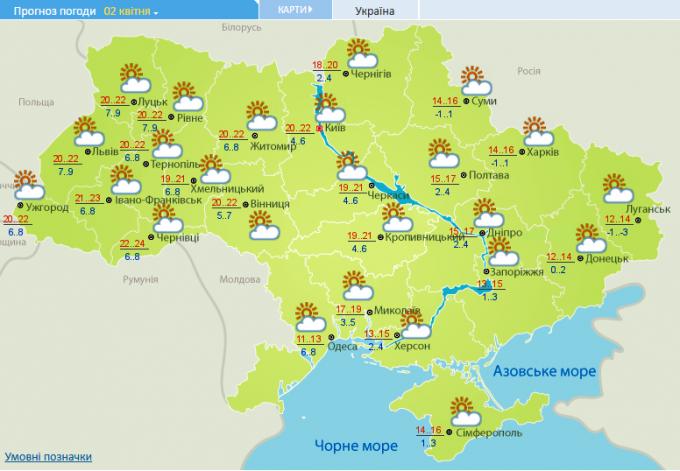 На выходных украинцев порадует хорошая погода, — синоптики