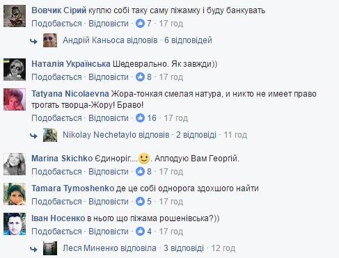 Пользователей Сети насмешила карикатура на декларацию Порошенко