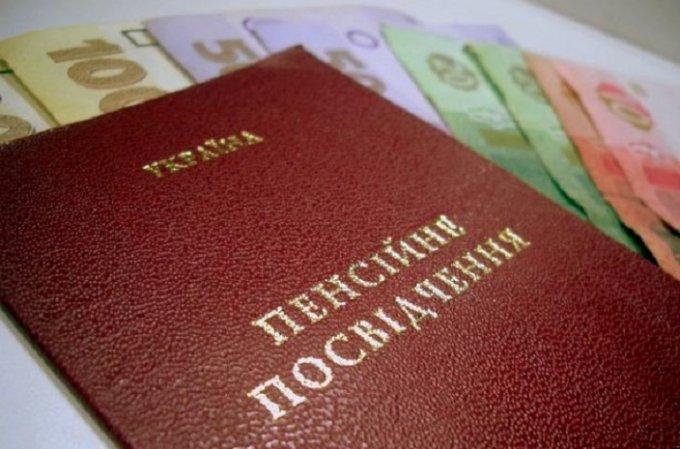 В Украине изменился порядок оформления пенсии