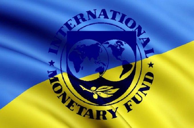 Обнародован полный текст меморандума с МВФ