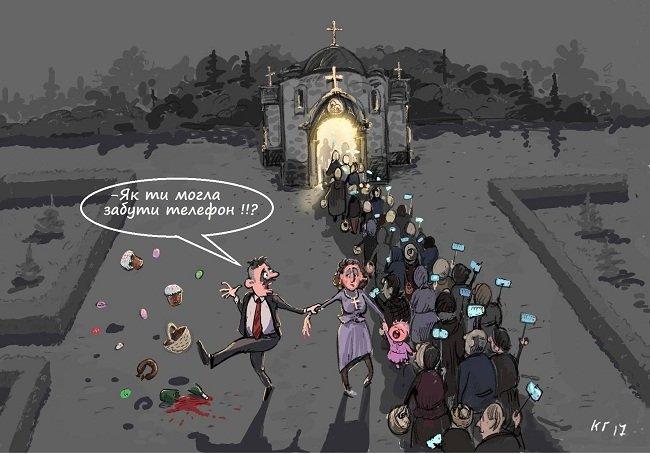 Украинский художник порадовал оригинальной «пасхальной» карикатурой