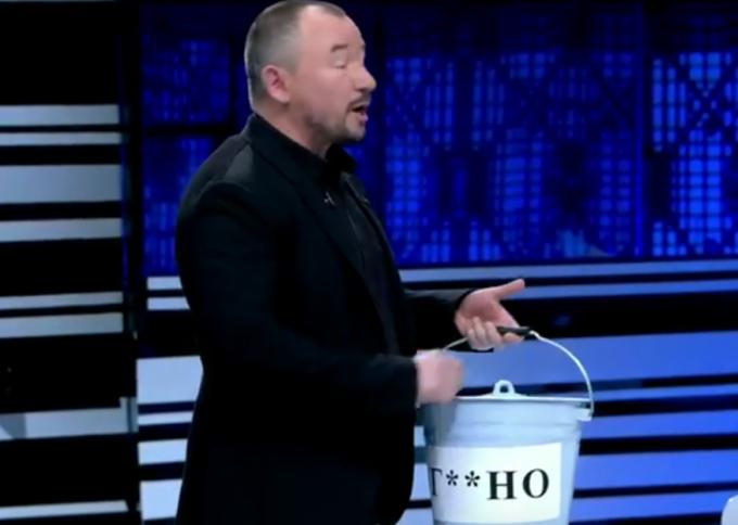 На «Первом канале» в России унизили украинского блогера. Видео