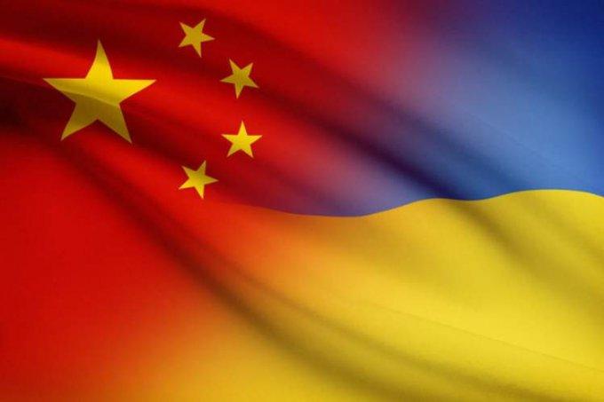 Китай готов к рассмотрению вопроса ЗСТ с Украиной