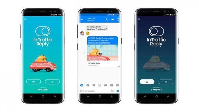 В Samsung анонсировали выпуск очень полезного приложения