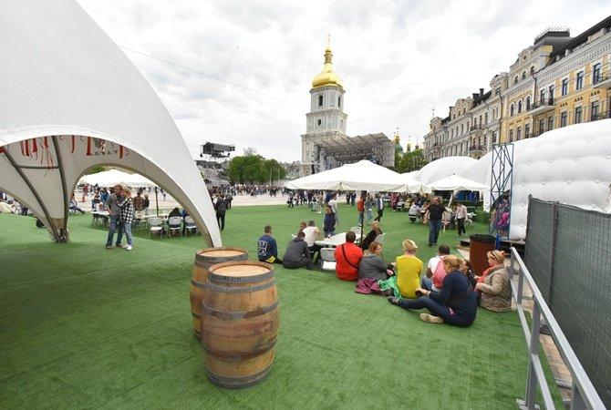 «Евровидение-2017»: для киевлян готовят бесплатные фан-зоны