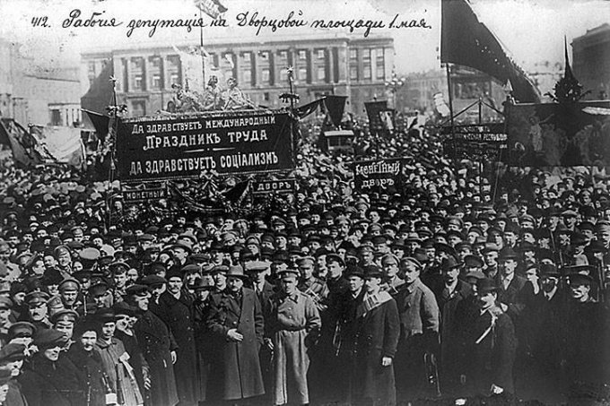 Как выглядели первомайские митинги 100 лет назад. Фото