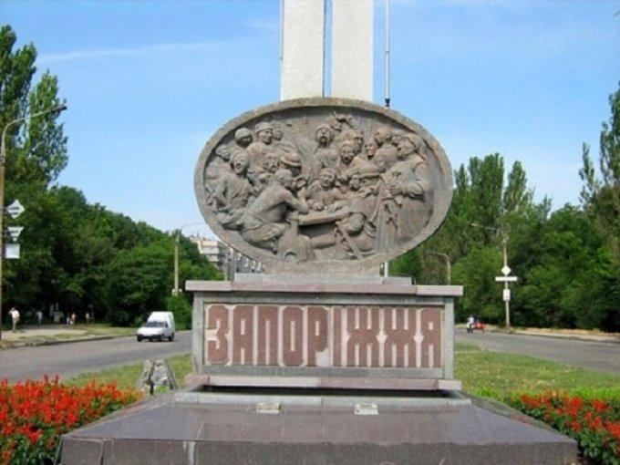 Эксперты назвали самый опасный для жизни город Украины