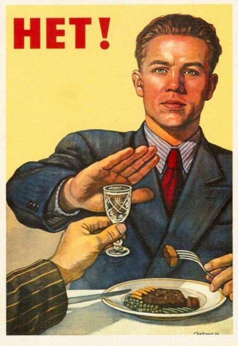 Как в Советском Союзе боролись с пьянством. Фото