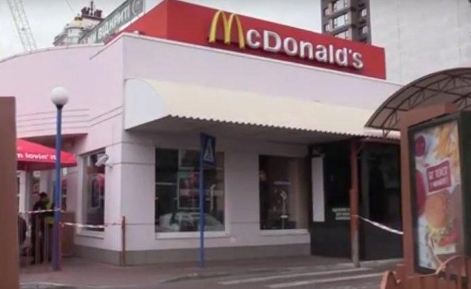 Свежие подробности убийства киевлянина в McDonald's