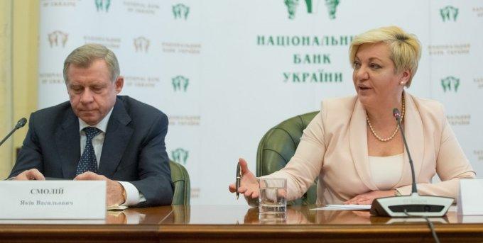 В Нацбанке назван официальный преемник Гонтаревой