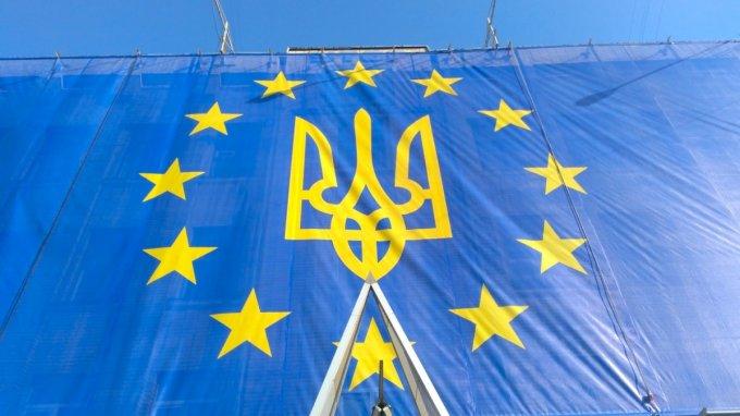 Можно собирать чемоданы: в Страсбурге подписали безвиз для Украины