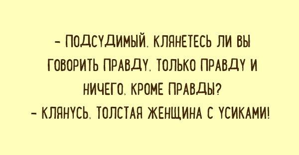 Уморительные анекдоты родом из Одессы