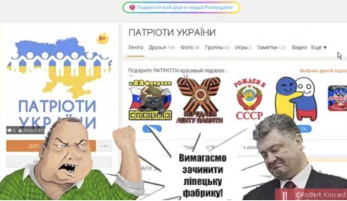 Запрет «ВКонтакте» высмеяли в сатирическом клипе. Видео