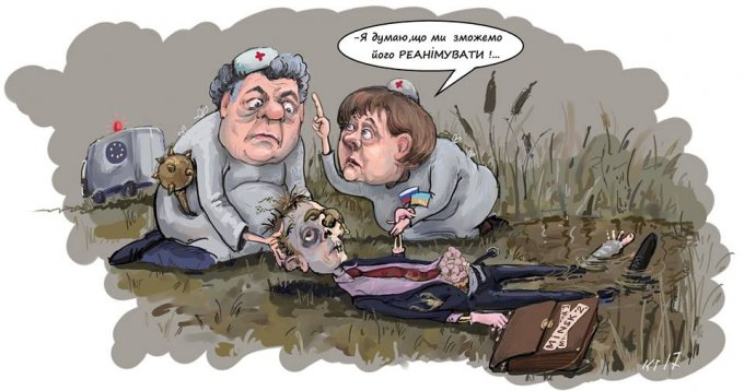 Свежая карикатура на переговоры Порошенко и Меркель