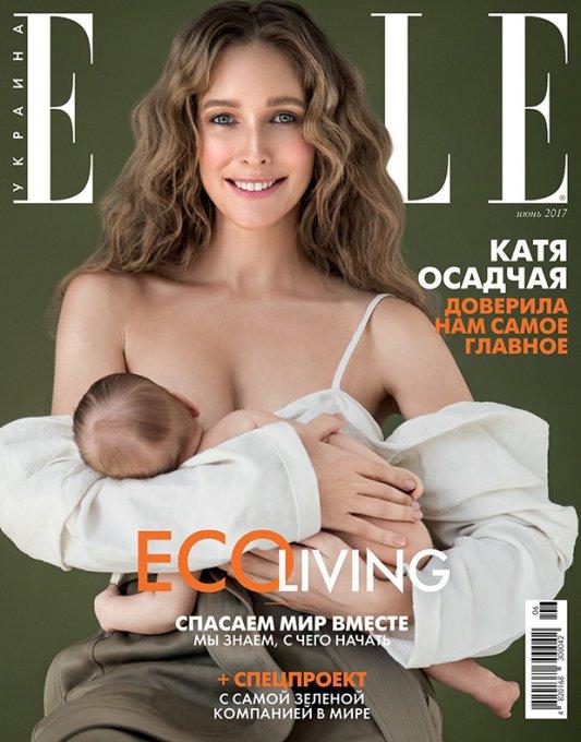 Катя Осадчая впервые сфотографировалась с младшим сыном