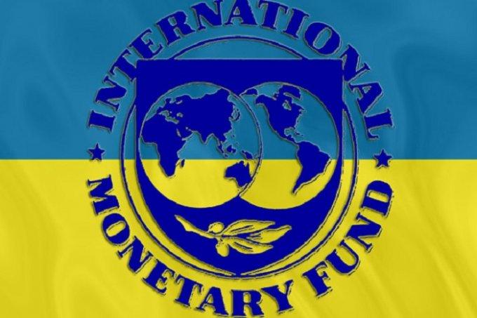 В МВФ отчитались о проделанной в Киеве работе