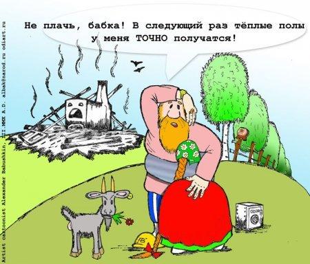 Забавные карикатуры, которые заставят вас улыбаться