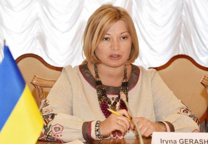В Украине хотят запретить все сайты «Л/ДНР»