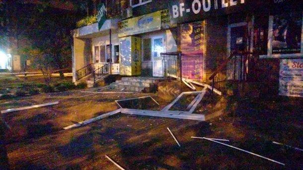 Под Киевом прогремел мощный взрыв. Видео