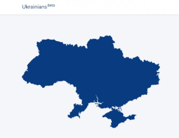 В Украине создали аналог заблокированным ВКонтакте и Одноклассникам