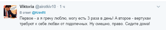 В сети высмеяли жалобы российских туристов на отдых в Крыму