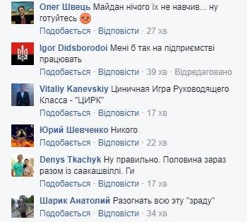 Не нагулялись: украинцев возмутил пустующий зал заседаний ВР