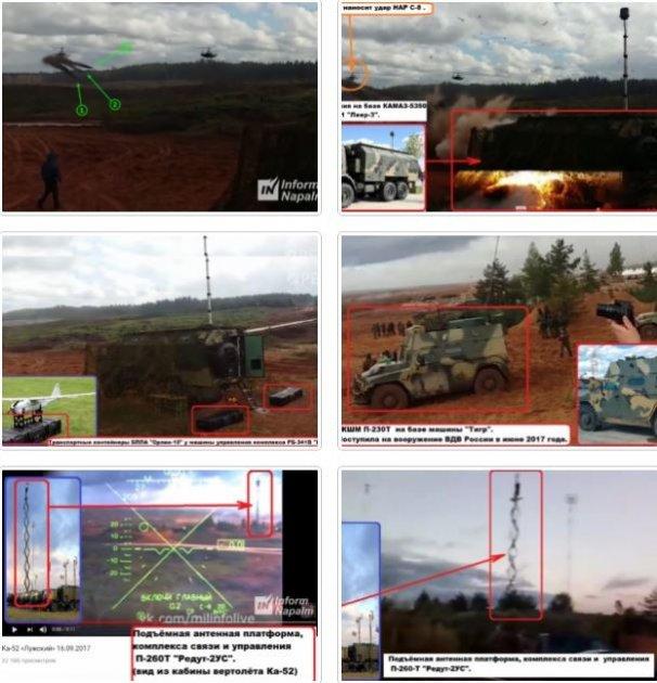 Ракетный удар по зрителям в России: стали известны подробности