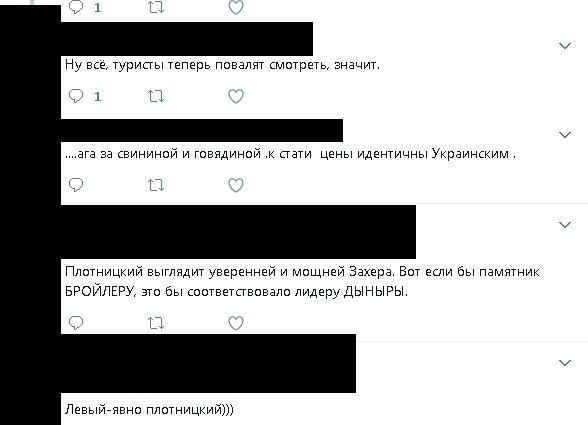 «Памятник» главарям «ЛДНР» насмешил соцсети