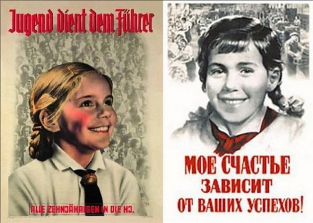 Найдите отличия: агитплакаты СССР и Третьего Рейха. Фото