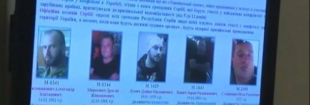 В СБУ назвали количество сербов воевавших за «ЛНР»