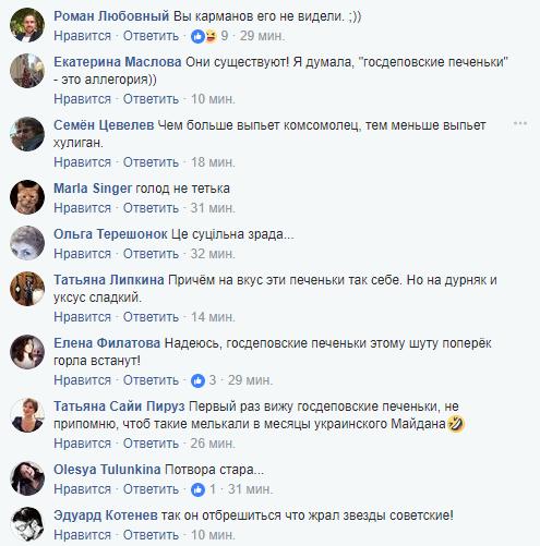 «Госизмена»: поход Жириновского в посольство США высмеяли в соцсетях