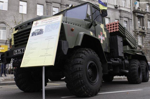 Пять лучших военных разработок ВСУ