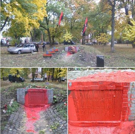В Украине наблюдается всплеск вандализма.