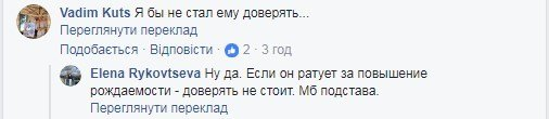 «Защитник штопанный»: в Сети стебутся над ярким применением лица Путина