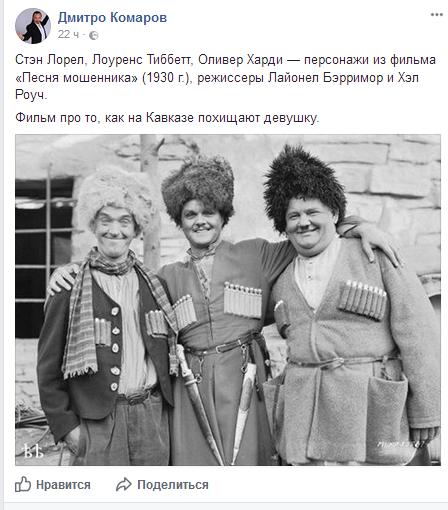 Соцсети высмеяли советский плагиат американского фильма