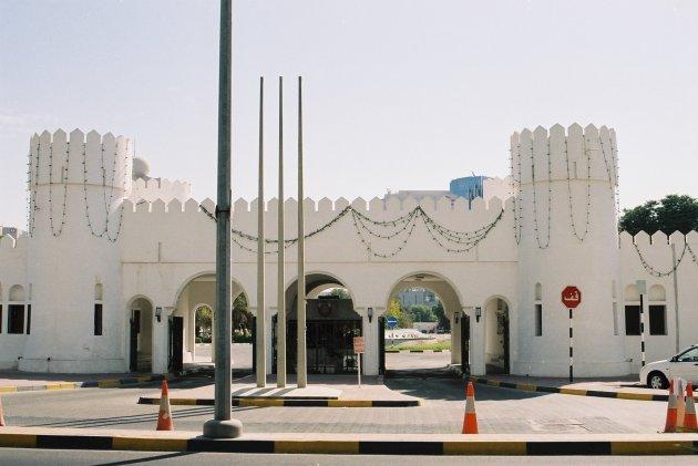 Безвиз с ОАЭ: куда сходить и что посмотреть в этой стране. Фото