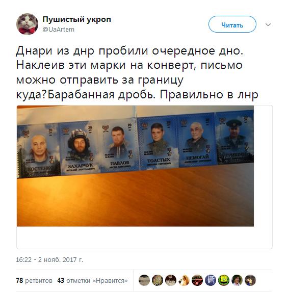«Бабушке на деревню»: в Сети высмеяли новые марки боевиков
