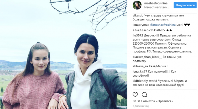 Одно лицо: Маша Ефросинина показала свою повзрослевшую дочь