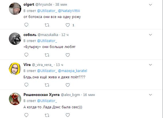 Соцсети высмеяли концерт российской звезды в Донецке