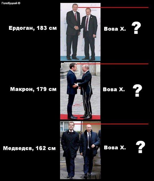 «Эволюционирует»: Путин дал очередной повод для насмешек