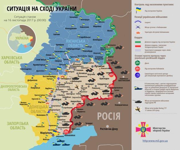 За прошедшие сутки в зоне АТО боевики 22 раза нарушили перемирие