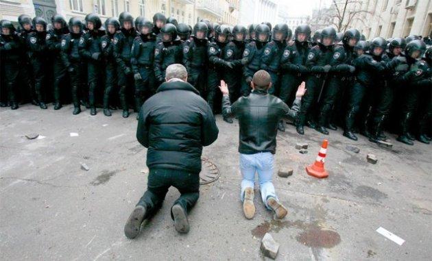 Революция Достоинства: как это было. Фото