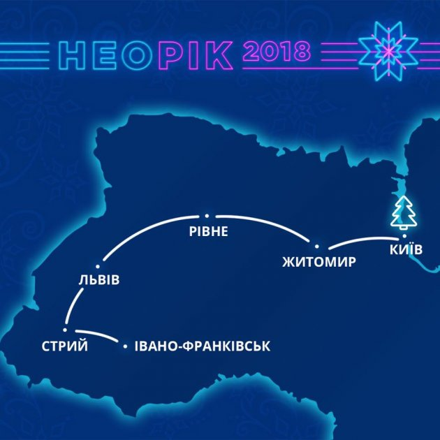 В Киев доставили главную новогоднюю елку страны