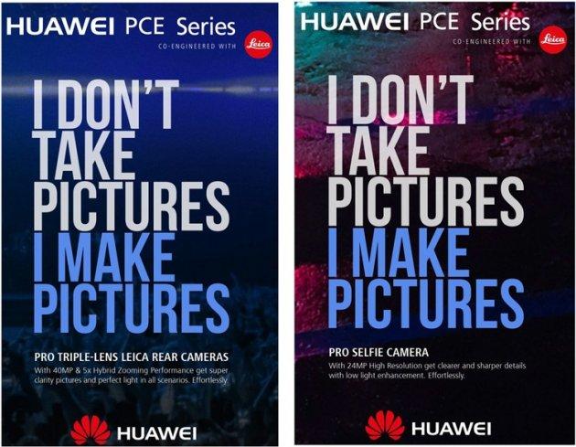 Будущие флагманы Huawei получат мощную тройную камеру