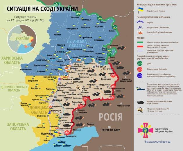 За минувшие сутки в зоне АТО боевики 24 раза нарушил режим тишины