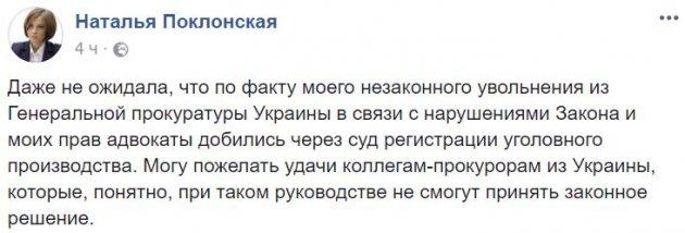 Смех да и только: россияне предлагают украинцам забрать «Няшу» обратно