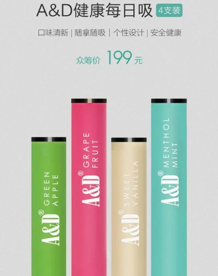 Xiaomi взялась за производство необычных электронных сигарет