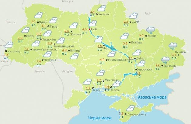 В Украине будет облачно, местами пройдут небольшие дожди